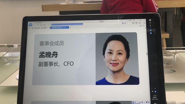 Fotografie Meng Wan-čou, dcery zakladatele firmy Huawei Žen Čeng-feje - Sputnik Česká republika