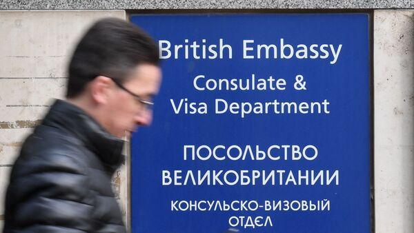 Velvyslanectví Velké Británie v Ruské federaci - Sputnik Česká republika
