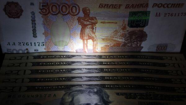 Bankovky USA a Ruska - Sputnik Česká republika