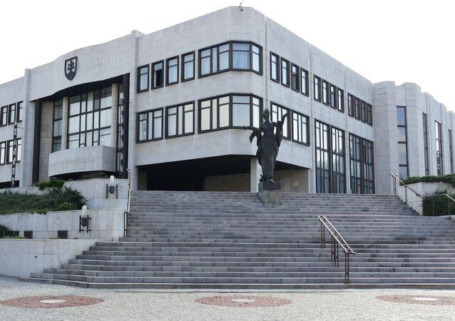 Budova Národní rady Slovenské republiky