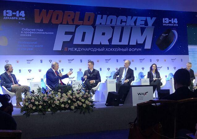 Mezinárodní hokejové fórum 2018