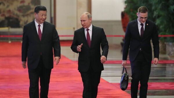 Státní návštěva ruského prezidenta Vladimira Putina v Číně - Sputnik Česká republika