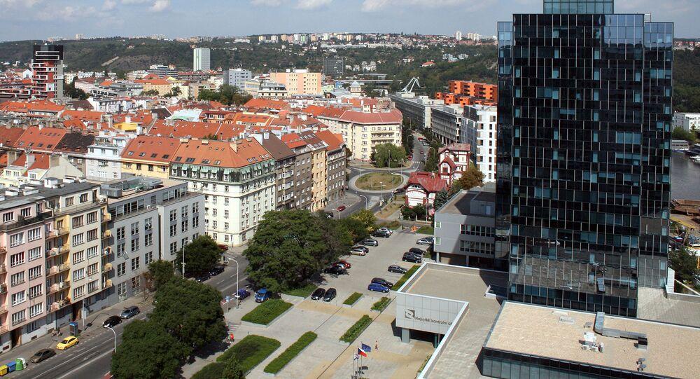 Nejvyšší kontrolní úřad České republiky