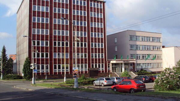 Budova české firmy DIAMO - Sputnik Česká republika