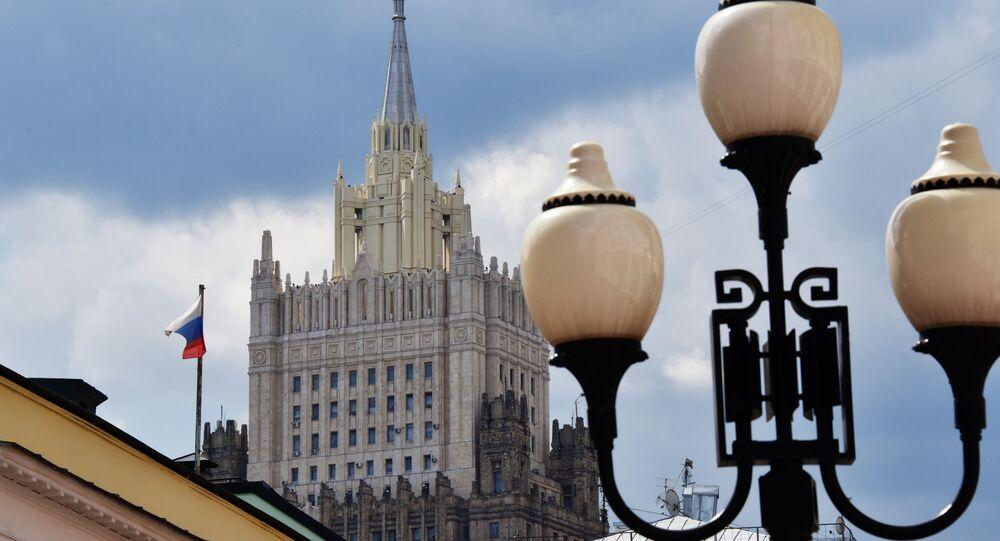 Ministerstvo zahraničních věcí v Moskvě