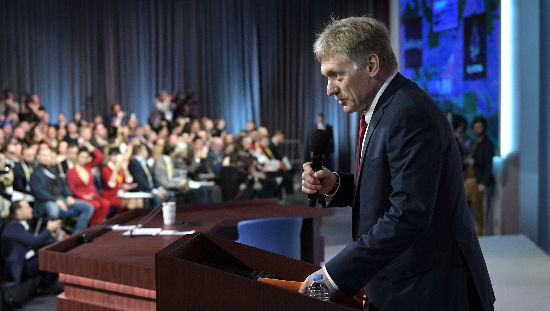 Tiskový mluvčí ruského prezidenta Dmitrij Peskov - Sputnik Česká republika, 1920, 18.02.2021
