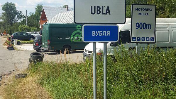 Ubl'a - Sputnik Česká republika