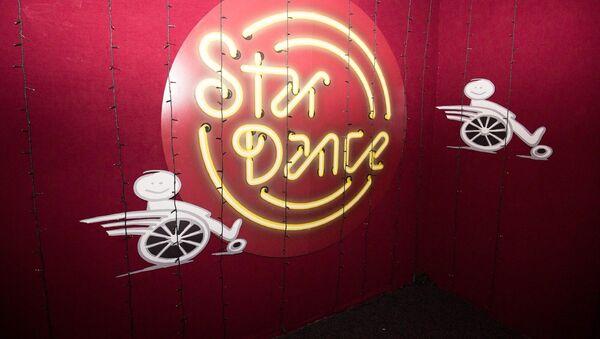 StarDance - Sputnik Česká republika