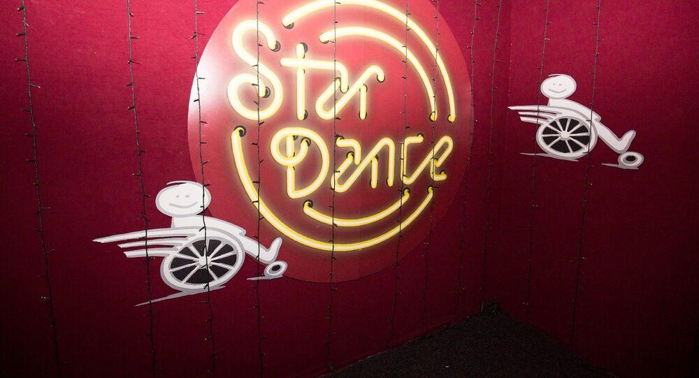 Show StarDance
