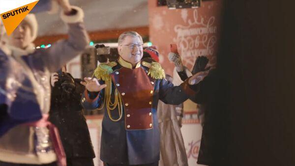 Na Rudém náměstí zazněla píseň Last Christmas od souboru Rosgvardie - Sputnik Česká republika