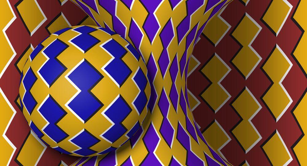 Optická iluze. Ilustrační obrazek