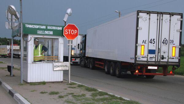 Ilustrační foto. Hranice Běloruska a Ruska - Sputnik Česká republika