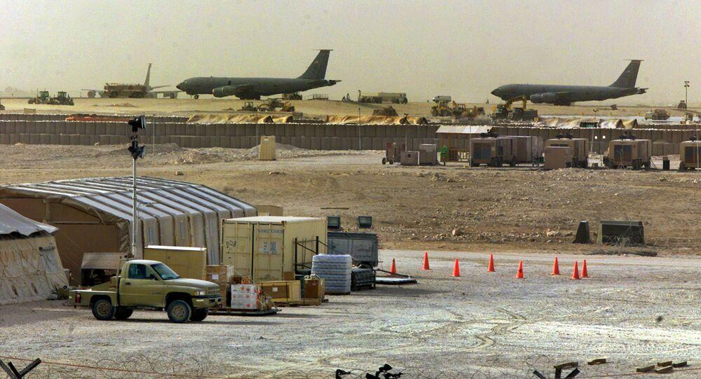Americká letecká základna Al Udeid
