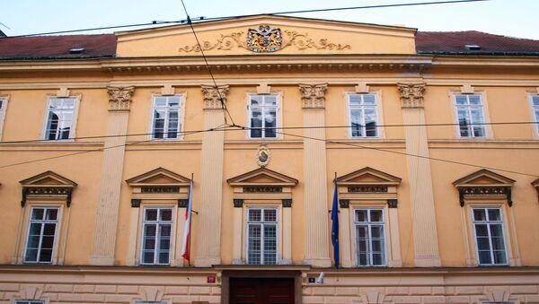 Ministerstvo školství, mládeže a tělovýchovy - Sputnik Česká republika