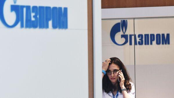 Společnost Gazprom - Sputnik Česká republika