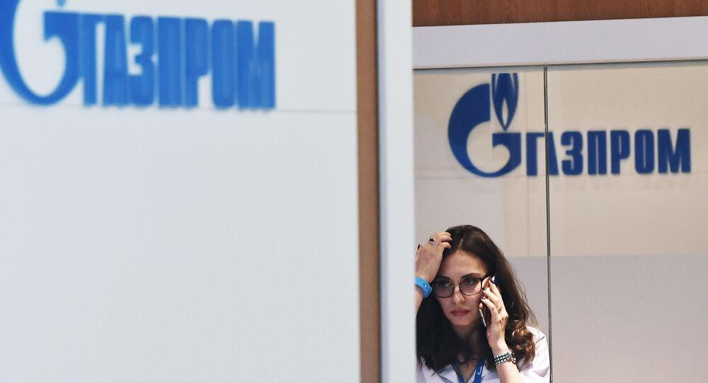 Společnost Gazprom