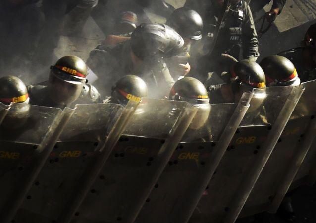 Národní garda Venezuely