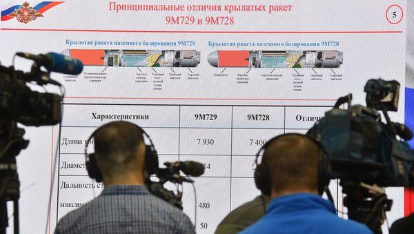 Novináři na brífinku ruského ministerstva obrany o raketě 9M729 - Sputnik Česká republika