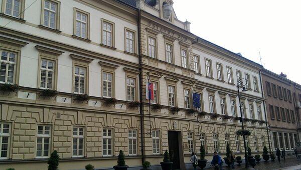 Ústavní soud Slovenska - Sputnik Česká republika