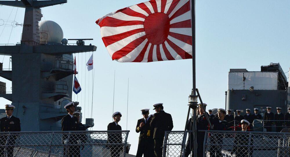 Lodě japonského námořnictva ve Vladivostoku