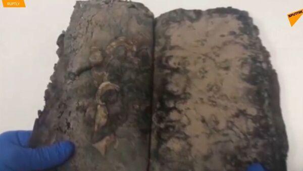 1200letá Bible byla nalezena v Turecku, 6 lidí zadrženo za pašování - Sputnik Česká republika