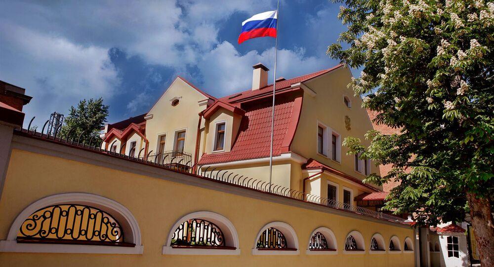 budova generálního konzulátu Ruské federace v Charkově