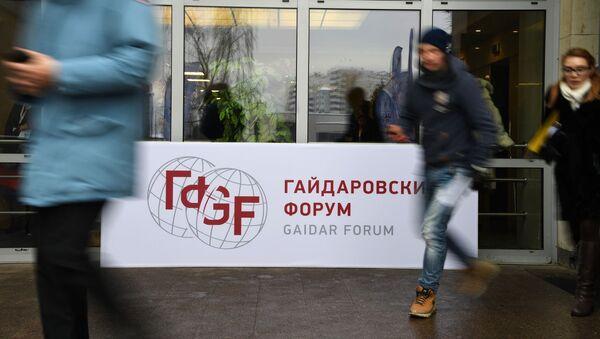 10. Gajdarovské fórum v Moskvě - Sputnik Česká republika