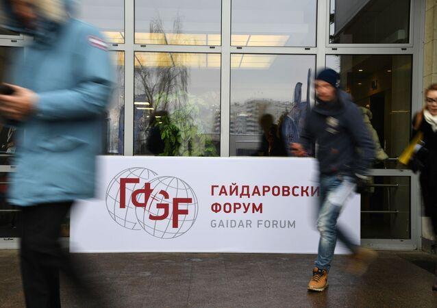 10. Gajdarovské fórum v Moskvě