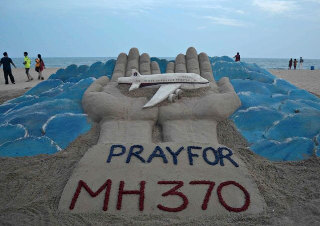 Let MH370