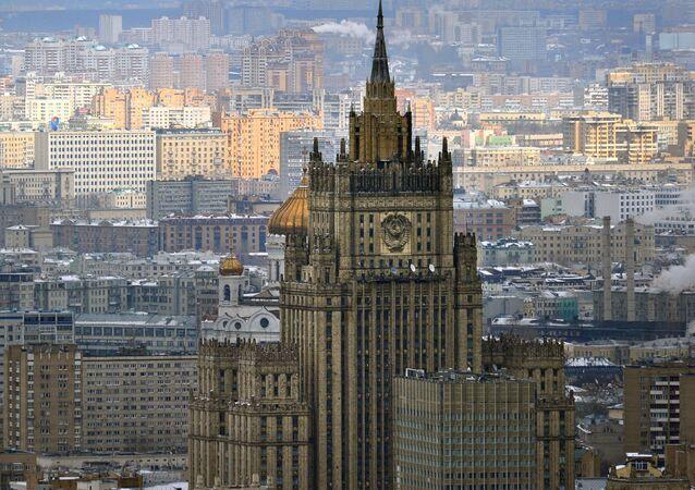 MZV Ruska