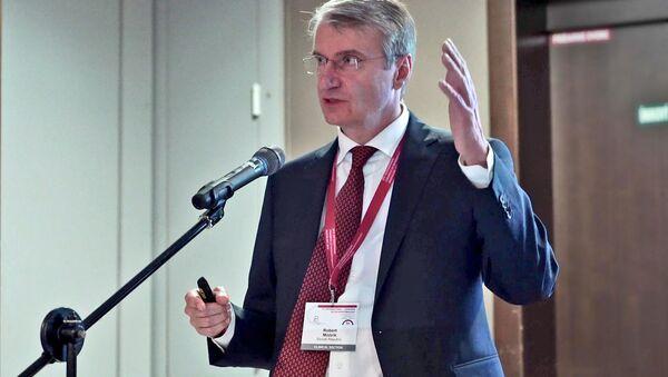 Robert Mistrík - Sputnik Česká republika