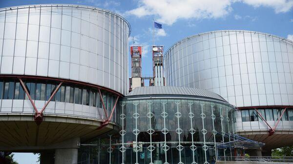 Budova ESLP - Sputnik Česká republika