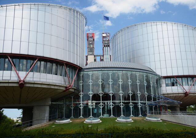 Budova ESLP