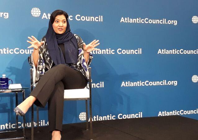 Princezna Rímu bintu Bandar bin Sultán bin Abd al-Azíz Ál-Saud