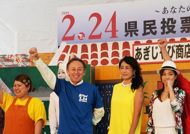 Referendum na ostrově Okinawa v Japonsku