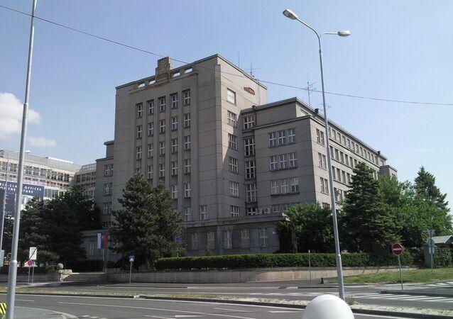 Ministerstvo vnitra Slovenské republiky