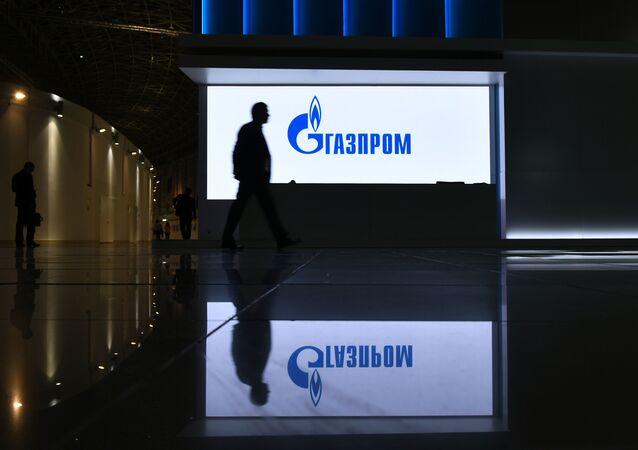 Gazprom. Ilustrační foto