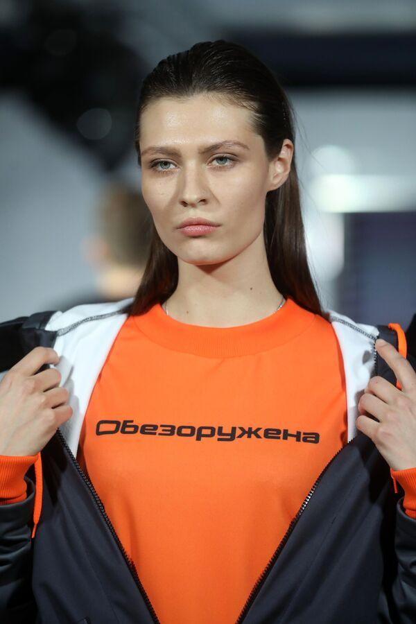 Armáda jako životní styl: Soutěž ruských návrhářů Vojenské uniformy - Sputnik Česká republika
