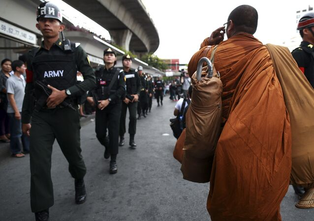 Policie Thajska