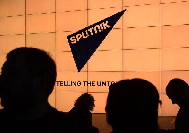Logo Sputniku