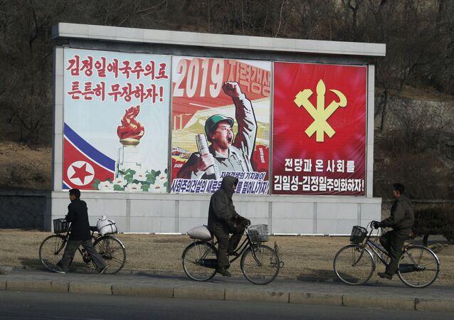 Cyklisté v Pchjongjangu