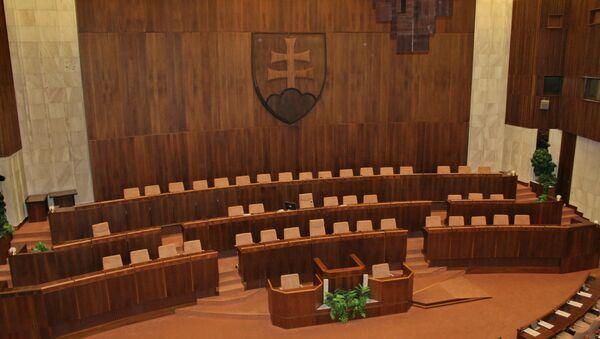 Národní rada Slovenska - Sputnik Česká republika