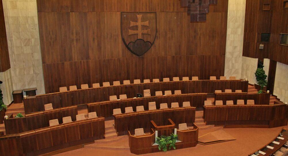 Národní rada Slovenska