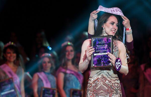 Vítězka soutěže krásy Miss International Mini 2019 Rusko Maria Rybintseva - Sputnik Česká republika