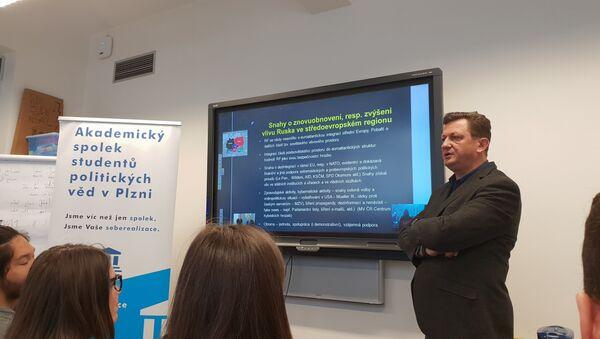 Politická výchova studentů v Plzni - Sputnik Česká republika