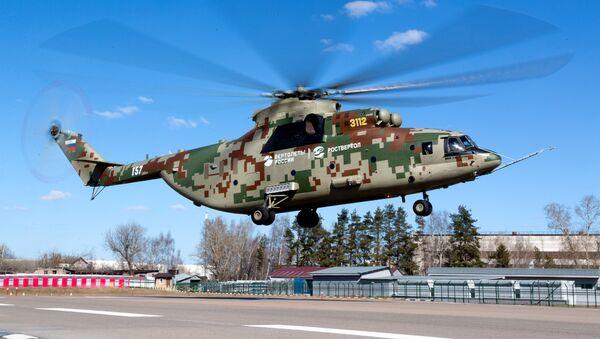 Mi-26-T2V - Sputnik Česká republika