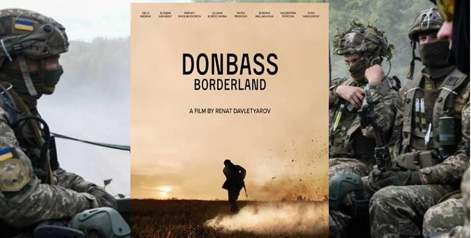 Plakát filmu DONBAS. PŘÍHRANIČÍ