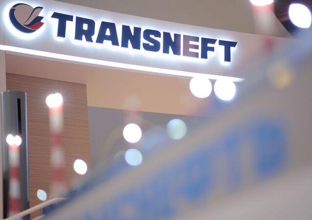 Firma Transněft