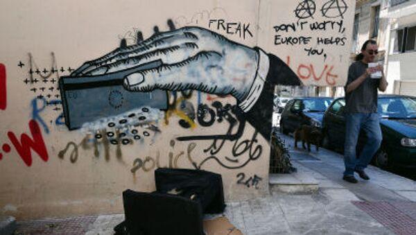 Graffiti v ulicích Atén reflektují krizi  - Sputnik Česká republika