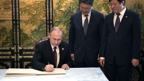 Ruský prezident po snídani s hlavou ČLR Si Ťin-pchingem - Sputnik Česká republika